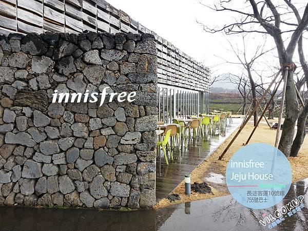 innisfree Jeju house.jpg