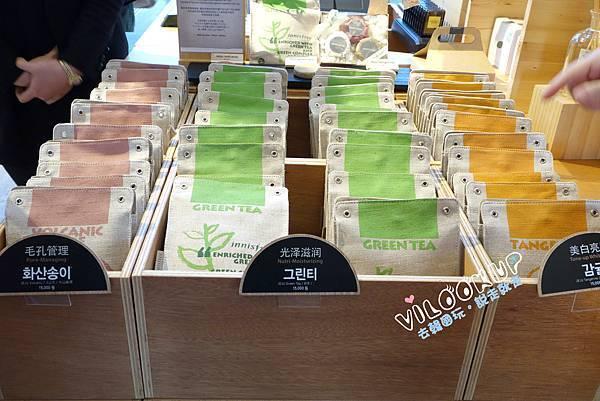 innisfree Jeju house0010.jpg
