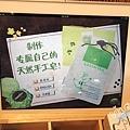 innisfree Jeju house0013.jpg
