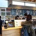 innisfree Jeju house0041.jpg