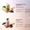 innisfree Jeju house0043.jpg