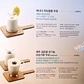 innisfree Jeju house0044.jpg