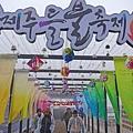 濟州野火節-제주들불축제003.jpg