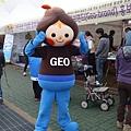 濟州野火節-제주들불축제007.jpg