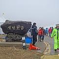 濟州野火節-제주들불축제006.jpg