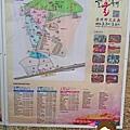 濟州野火節-제주들불축제013.jpg