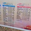 濟州野火節-제주들불축제014.jpg