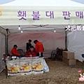 濟州野火節-제주들불축제020.jpg