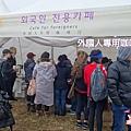 濟州野火節-제주들불축제027.jpg
