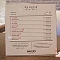 首爾鐘路設計師風格商旅飯店MAKERS-HOTEL-SEOUL-007.jpg