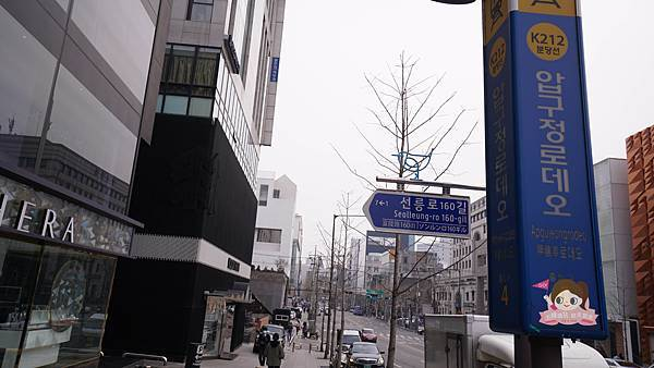 韓國星巴克STARBUCKS 스타벅스第1000店首爾清潭STAR店 (5).jpg