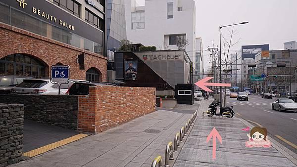 韓國星巴克STARBUCKS 스타벅스第1000店首爾清潭STAR店 (8).jpg