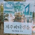 濟州海洋蠟燭 제주바다캔들jpg (10).jpg