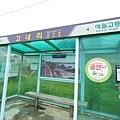 濟州海洋蠟燭 제주바다캔들jpg (14).jpg