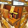 濟州觀光公社免稅店中文區購物shopping (23).jpg