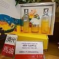 濟州觀光公社免稅店中文區購物shopping (27).jpg