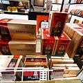 濟州觀光公社免稅店中文區購物shopping (41).jpg