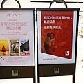 濟州觀光公社免稅店中文區購物shopping (64).jpg