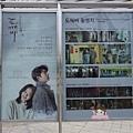 鬼怪景點仁川韓美書店한미서점 (21).jpg
