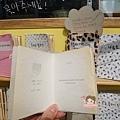 鬼怪景點仁川韓美書店한미서점 (27).jpg