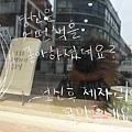 鬼怪景點仁川韓美書店한미서점 (30).jpg