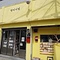 鬼怪景點仁川韓美書店한미서점 (32).jpg
