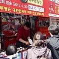 鬼怪景點仁川自由公園인천자유공원濟物浦俱樂部제물포구락부 (3).jpg