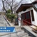 鬼怪景點仁川自由公園인천자유공원濟物浦俱樂部제물포구락부.jpg
