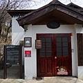 鬼怪景點仁川自由公園인천자유공원濟物浦俱樂部제물포구락부 (20).jpg