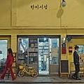 鬼怪景點仁川韓美書店한미서점 (38).jpg
