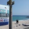 孤獨又燦爛的神-鬼怪注文津海邊주문진해변 (8).jpg