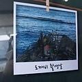 孤獨又燦爛的神-鬼怪注文津海邊주문진해변 (66).jpg