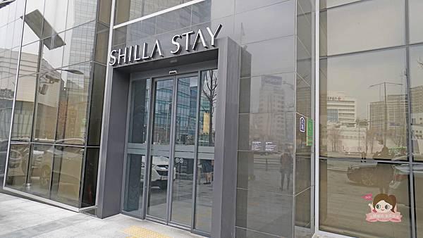 西大門新羅舒泰酒店 Shilla Stay Seodaemun (5).jpg