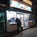 西大門新羅舒泰酒店 Shilla Stay Seodaemun (1).jpg