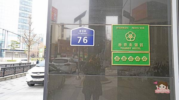 西大門新羅舒泰酒店 Shilla Stay Seodaemun (6).jpg