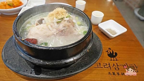 高麗蔘雞湯고려삼계탕.jpg