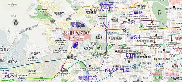 shilla stay 西大門.jpg