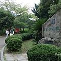 2017秋遊濟州day1日記流水帳 (9).jpg