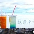 2017秋遊濟州day6日記流水帳.jpg