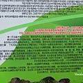 濟州山君不離 산굼부리 (50).jpg