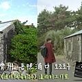 前往機場的路上韓劇場景道雨工作室濟州吾照浦口오조포구.jpg