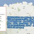 前往機場的路上韓劇場景道雨工作室濟州吾照浦口오조포구 MAP2.jpg