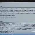 曉星岳極美日落與孤獨的樹 새별오름 (11).jpg