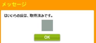1117442136.jpg