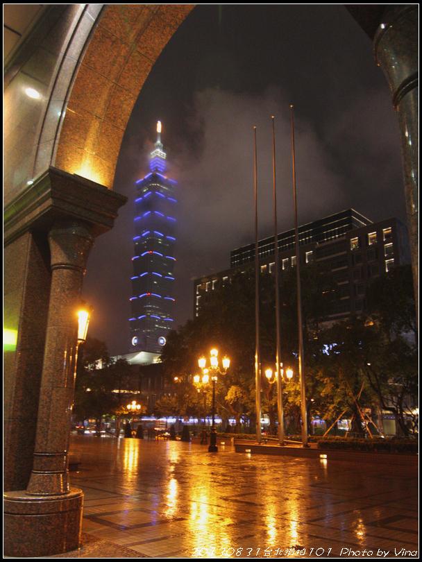 20130831台北街拍101