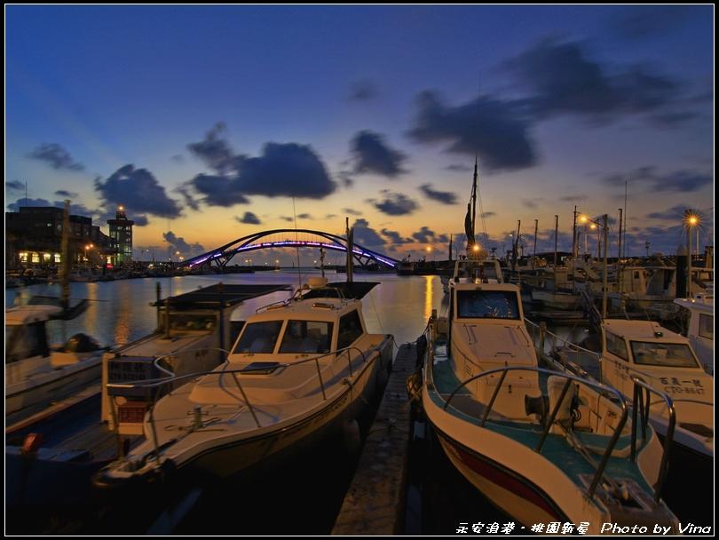 20130915永安漁港夕彩15
