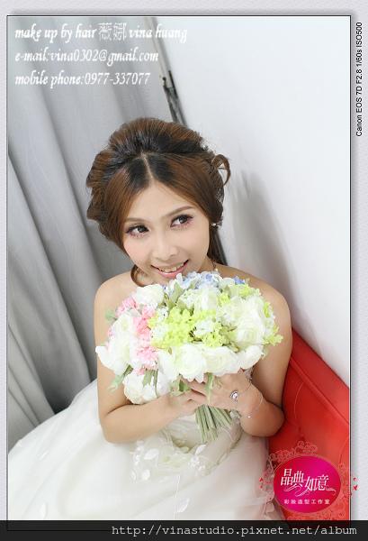 IMG_2508-1.jpg