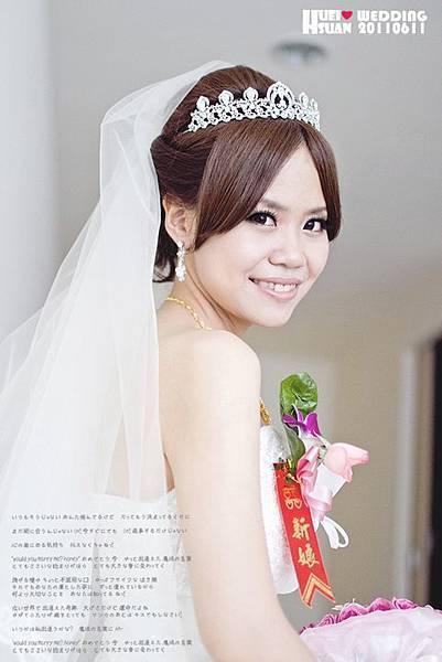 氣質盤髮,典雅髮型,日式公主造型,新祕,新祕推薦,台北新祕~薇娜vina huang (1).jpg
