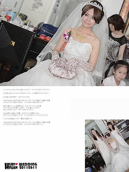 氣質盤髮,典雅髮型,日式公主造型,新祕,新祕推薦,台北新祕~薇娜vina huang (5).jpg