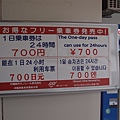 PC060157.JPG
